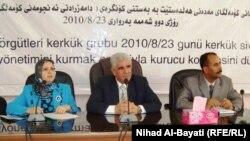 الإعلان عن تأسيس المجلس