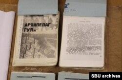Arhipelagul Gulag în samizdat, exemplar confiscat de KGB (Arhiva Serviciului de Securitate al Ucrainei)