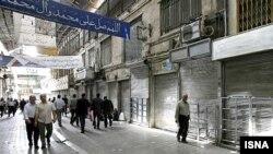 بخشی از بازار تهران