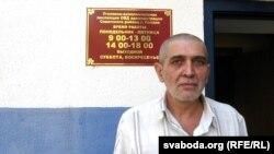 Юры Рубцоў прыйшоў стаць на ўлік у інспэкцыю