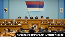 Skupština Republike Srpske u Banjoj Luci, ilustrativna fotografija