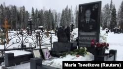 Могила погибшего в Сирии российского военнослужащего Максима Сороченко
