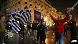 Демонстрациите во Грција по одлуката на Хашкиот суд на правдата во корист на Макеоднија