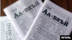 Hizb ut-Tahrir leaflets and literature are often seized in Tajikistan.
