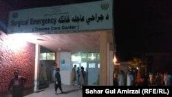 Pamje nga spitali në Jalalabad, Afganistan.