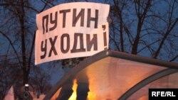 Митинг на Пушкинской площади 5 марта