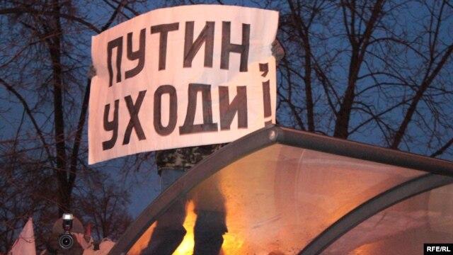 """Митинг """"За честные выборы"""" на Пушкинской площади 5 марта"""