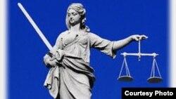 Символ судебной системы - богиня Фемида. Иллюстративное фото.