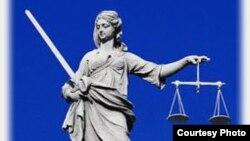 17 июля - Всемирный день международного правосудия