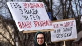 "UKRAINE – During the action ""No Minsk treason!"" in Lviv, March 14, 2020"