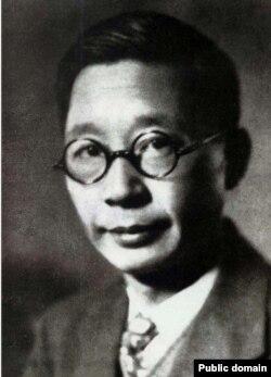 Лао Шэ. До 1960. Неизвестный фотограф