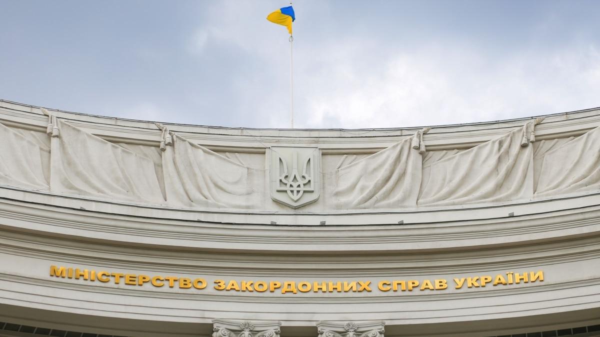 МИД прокомментировал декларацию парламента Болгарии о админреформу в Украине