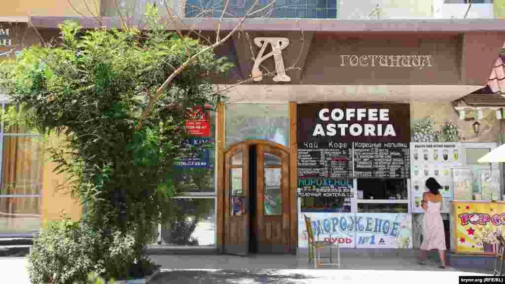 Готель «Асторія», що відкрилася в 1914 році, розташована в центрі Феодосії на проспекті Айвазовського. За період існування тут зупинялися багато знаменитостей, наприклад, Федір Шаляпін, Максим Горький та Юрій Гагарін