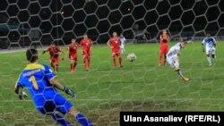 Kyrgyzstan Tajikstan Footbal World Cup Qualifications Match 8 October 2015