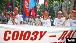 АнтиНАТОвський пікет про-російських сил у Одесі, 14 липня 2008 р.