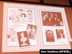 Страница из Мартиролога поляков Кубани