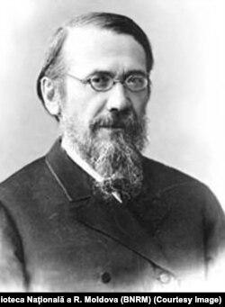 Istoricul Vasili Kliucevski, Biblioteca Națională a R. Moldova (BNRM)