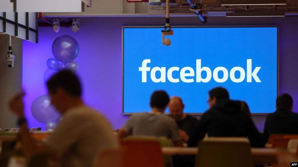 فیسبوک میگوید حسابهای کاربری مسدود شده مرتبط با ایران، رایدهندگان کشورهایی مانند آمریکا و بریتانیا را هدف گرفته بودند.