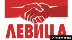 илустрација, лого на Левица