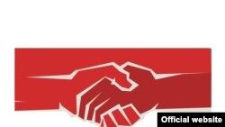 """Логото на партијата """"Левица""""."""