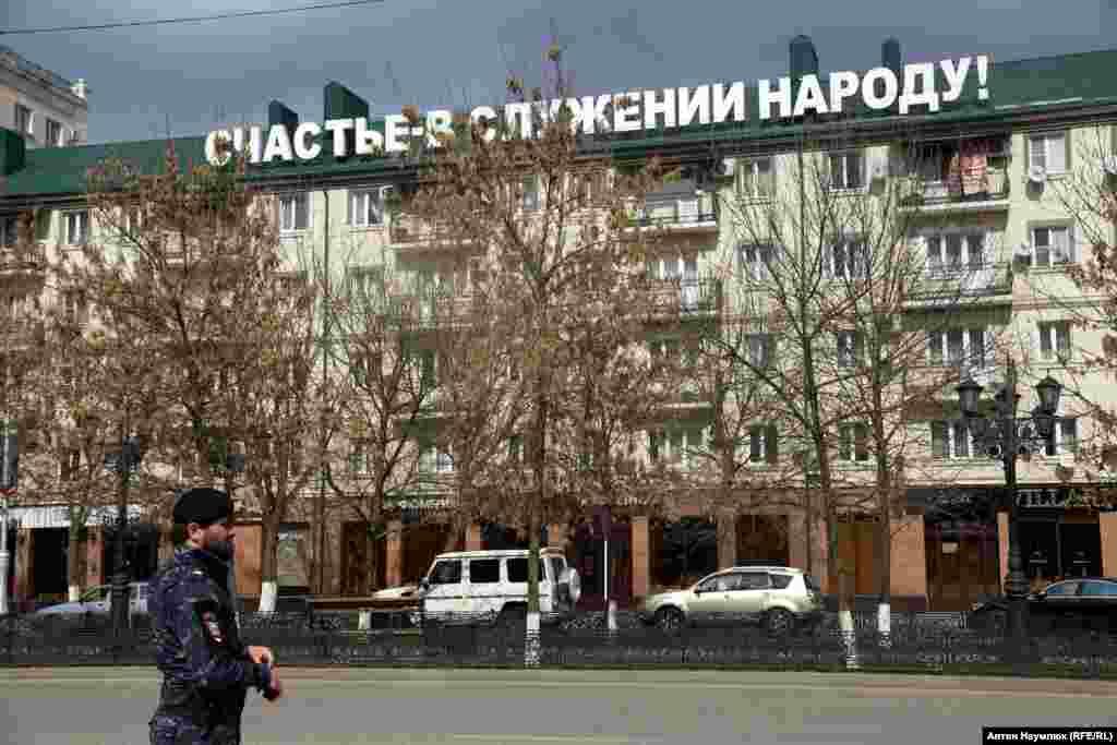 Политический лозунг на жилом доме в Грозном.