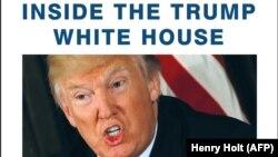 """Время Свободы: """"Огонь и ярость"""" Белого дома"""