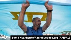 День крымскотатарского флага, Киев, 26 июня 2019 года
