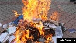 Kitabların yandırılması