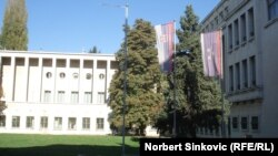 Zgrada Skupštine Vojvodine, ilustrativna fotografija