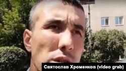 Житель посёлка Залари, которому сломали челюсть