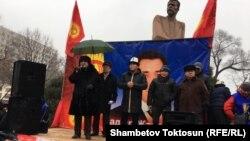 Митинг в поддержку Садыра Жапарова.