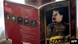 Тетрадь с портретом Сталина на обложке, Москва, 5 апреля 2012 года.