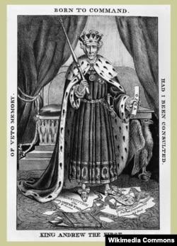 """""""Король Эндрю Первый"""". Карикатура 1833 года."""