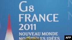 """Логотип саммита """"большой восьмерки"""" во Франции"""