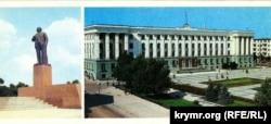 Площадь Ленина в Симферополе, 1987 год