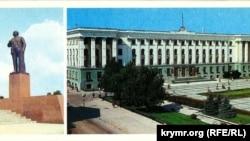 Памятник Ленину и здание Крымского облисполкома (сейчас Совета министров Крыма, открытка 1987 года)