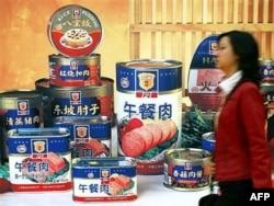 """""""Ekonomski patriotizam (u Kini) je na veoma visokom nivou"""", objašnjava Subran (Na fotografiji trgovina u Pekingu)"""