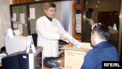 Охирин рӯзи кори дафтари Озодӣ дар Тошканд дар 14 декабри соли 2005, пеш аз баста шуданаш аз тарафи мақомоти Узбакистон.