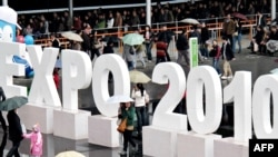 The World Expo 2010 opens in Shanghai, China on April 30.