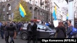 Біля Адміністрації президента вимагали особливого статусу для української мови, 9 листопада 2015 року