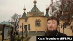 Протоиерей Евгений Иванов, пресс-секретарь Алматинской епархии Русской православной церкви в Казахстане. Алматы, 12 декабря 2013 года.