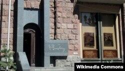 Եղիշե Չարենցի տուն-թանգարանը, արխիվ