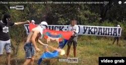 Овчаренко и Ахмерова за то, что они жгли флаги группировки «ЛНР», приговорили к 13 и 17 годам лишения свободы