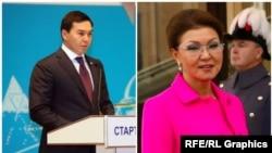 Казакстандын туңгуч президентинин кызы Дарига Назарбаева жана небереси Нурали Алиев.