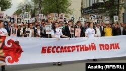 """Казанда """"Үлемсез полк"""" чарасы"""