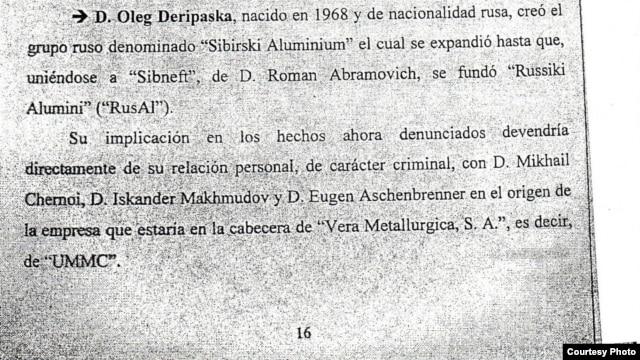 Фрагмент уголовного дела об отмывании денег в Испании, связанного с бизнесменом Олегом Дерипаской