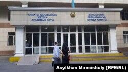 У здания Жетысуского районного суда города Алматы. Иллюстративное фото.