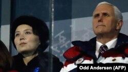 ჩრდილოეთ კორეის ლიდერის, კიმ ჩენ ინის და, კიმ იო ჩჟონი და შეერთებული შტატების ვიცე-პრეზიდენტი მაიკლ პენსი ოლიმპიური თამაშების გახსნის ცერემონიაზე