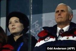 Вице-президент США Майк Пенс и сестра северокорейского лидера Ким Ё Чжон на церемонии открытия Зимних олимпийских игр 2018, 9 февраля 2018
