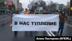 Монстрация во Владивостоке